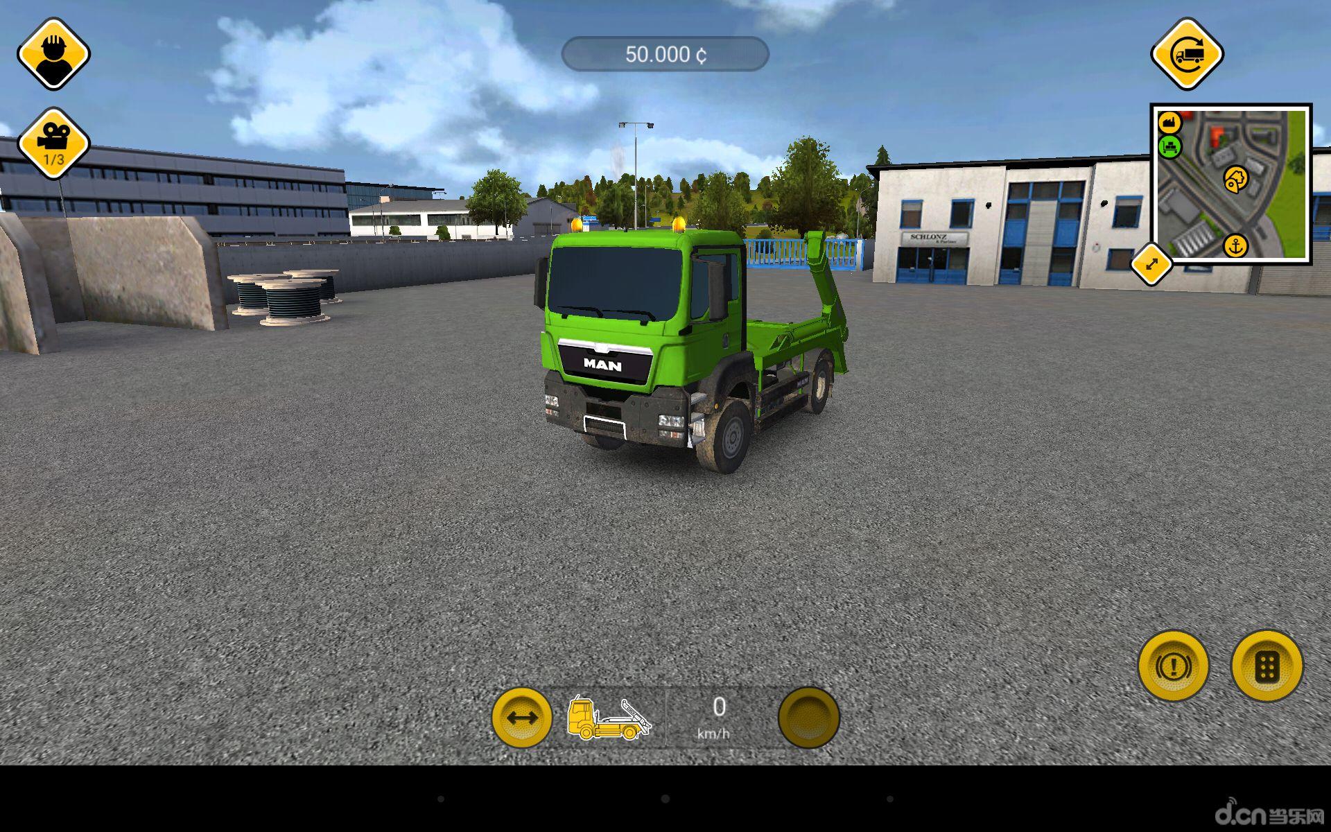是一款模拟游戏,想亲自利用重型机器建造别墅和工业