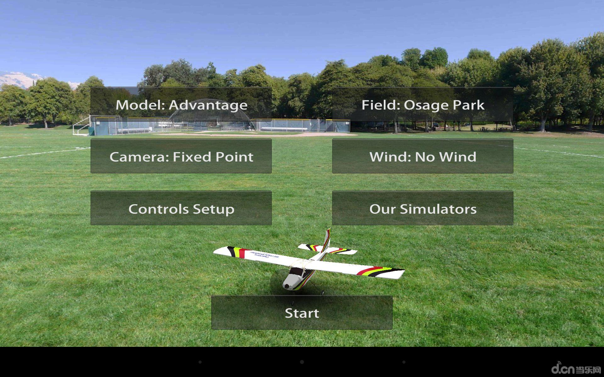 模拟遥控飞机游戏