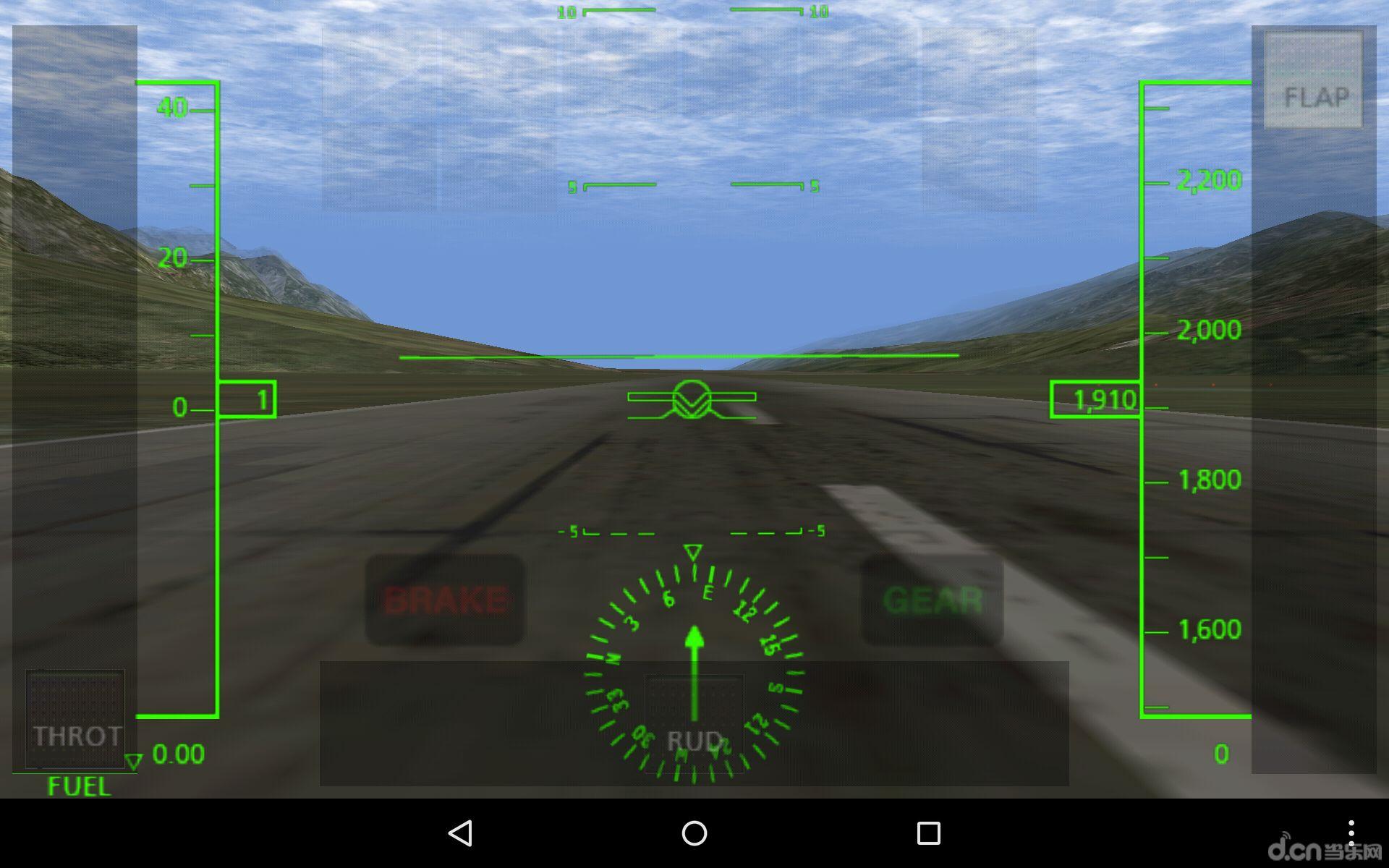 首页 android安卓游戏 专业模拟飞行  高清截图