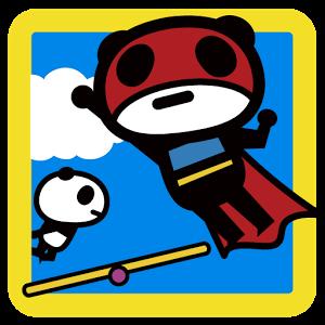 ぱんだにあ》是款可爱的休闲小游戏,这个游戏主角是小熊猫,透过跳跳板