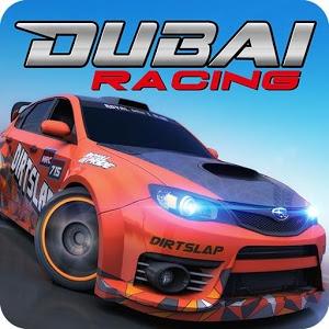 迪拜赛车(含数据包)