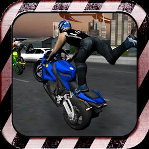 暴力摩托完整版