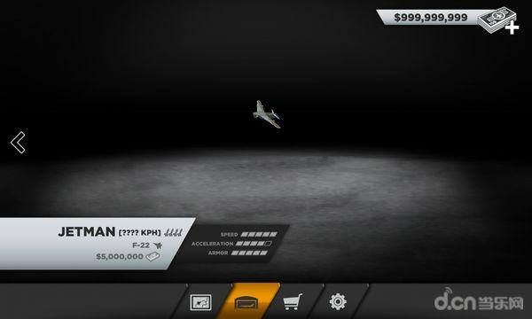 模拟极限飞行截图