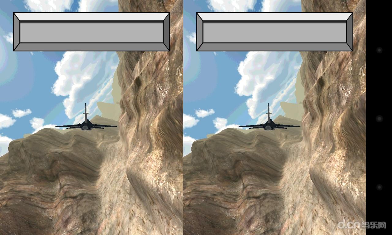 模拟驾驶飞机vr截图