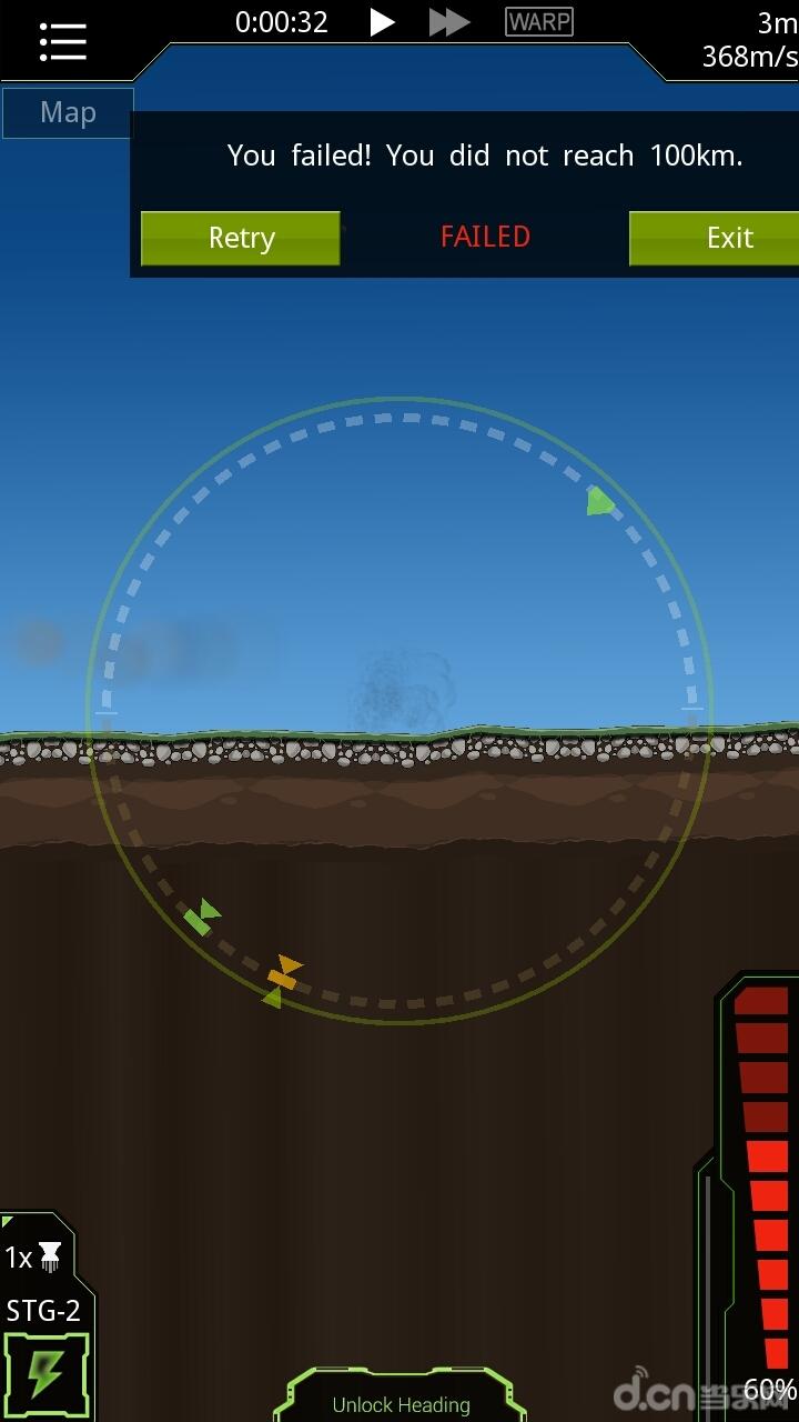 简单火箭游戏设计图展示