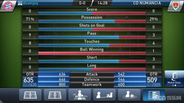 实况足球俱乐部经理(含数据包)截图