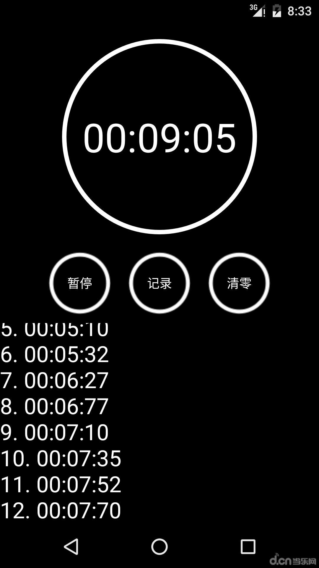 51秒表 两位电路图