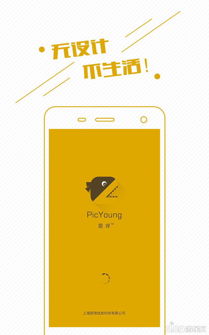 黄金纯色手机壁纸