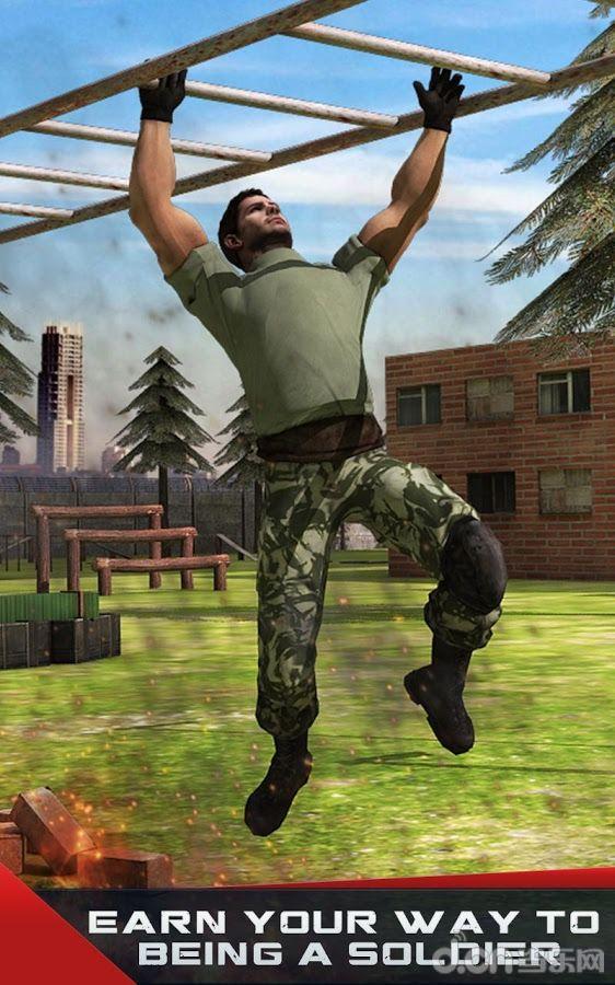 突擊隊:陸軍訓練學校