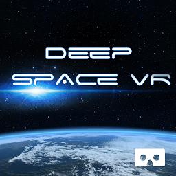深空VR探险(含数据包)