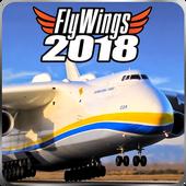 模拟飞行2018